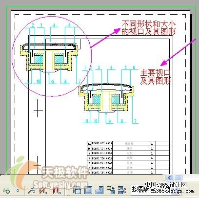 AutoCAD2004图纸打印攻略cadzbbz错误函数图片