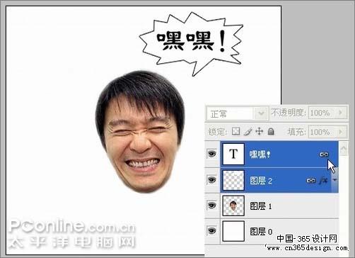 Photoshopv表情一张搞笑QQ表情大熊猫国画图片