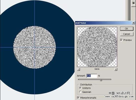 PS滤镜制作瞳孔放大图