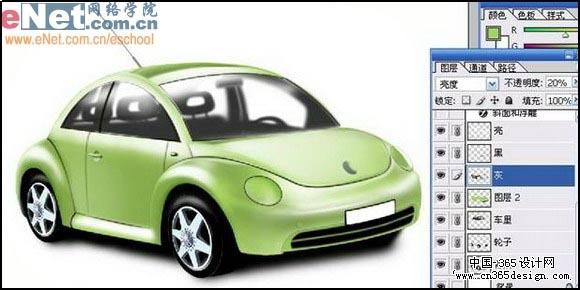 用PS绘制 大众甲壳虫汽车高清图片